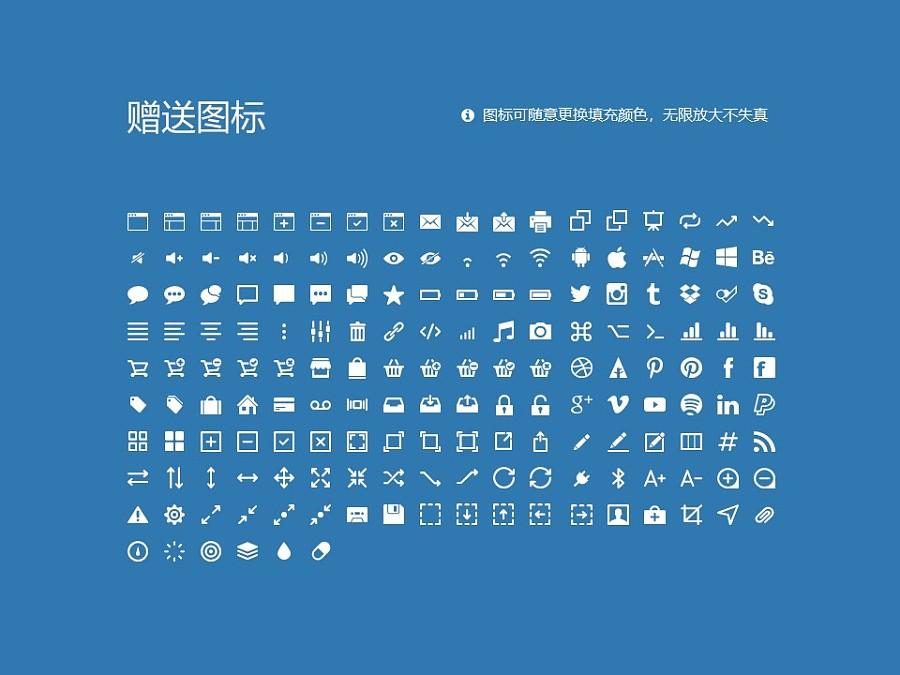 华东理工大学PPT模板下载_幻灯片预览图33