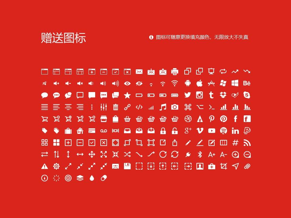 宁波大红鹰学院PPT模板下载_幻灯片预览图33