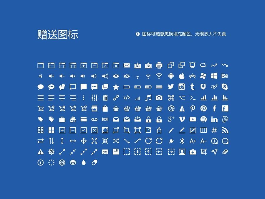 台州学院PPT模板下载_幻灯片预览图33