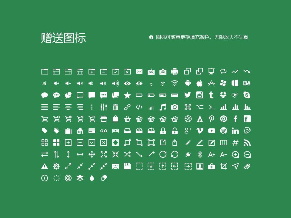 扬州环境资源职业技术学院PPT模板下载_幻灯片预览图33
