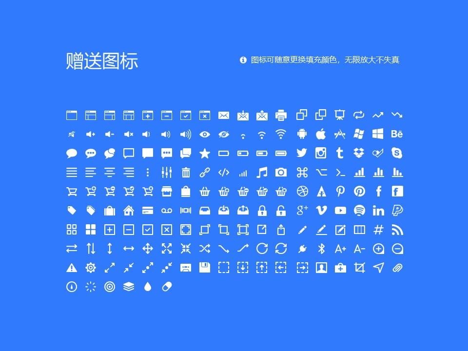 九州职业技术学院PPT模板下载_幻灯片预览图33