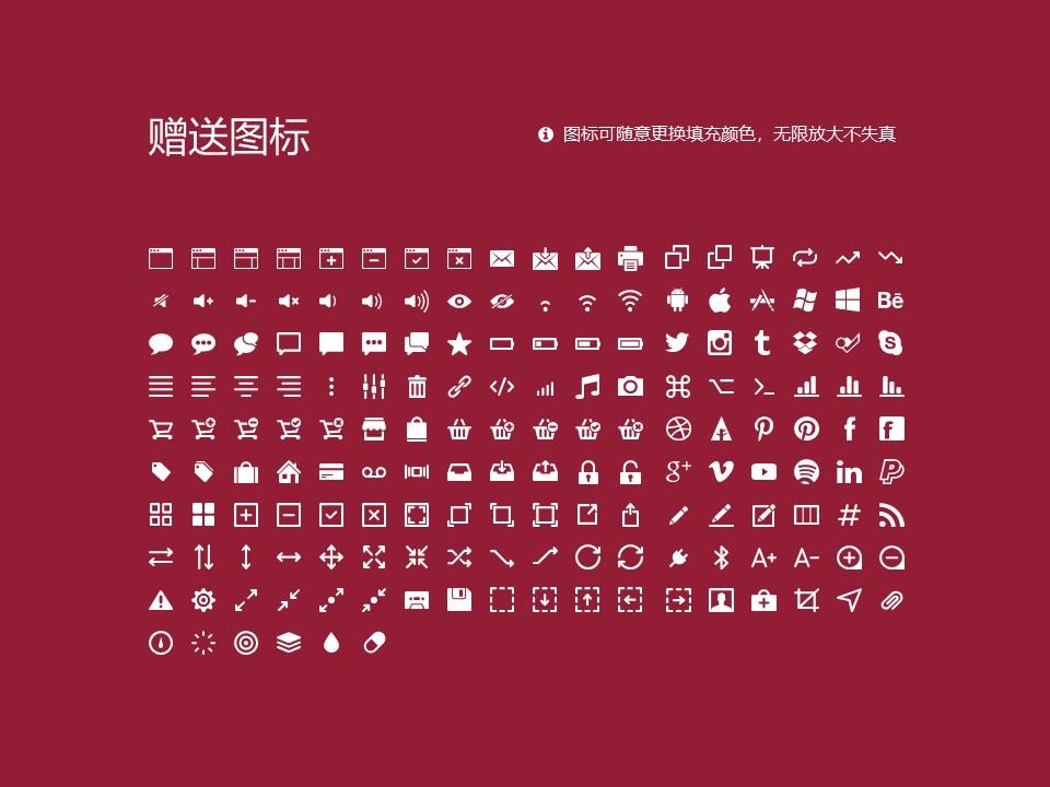 江苏商贸职业学院PPT模板下载_幻灯片预览图33