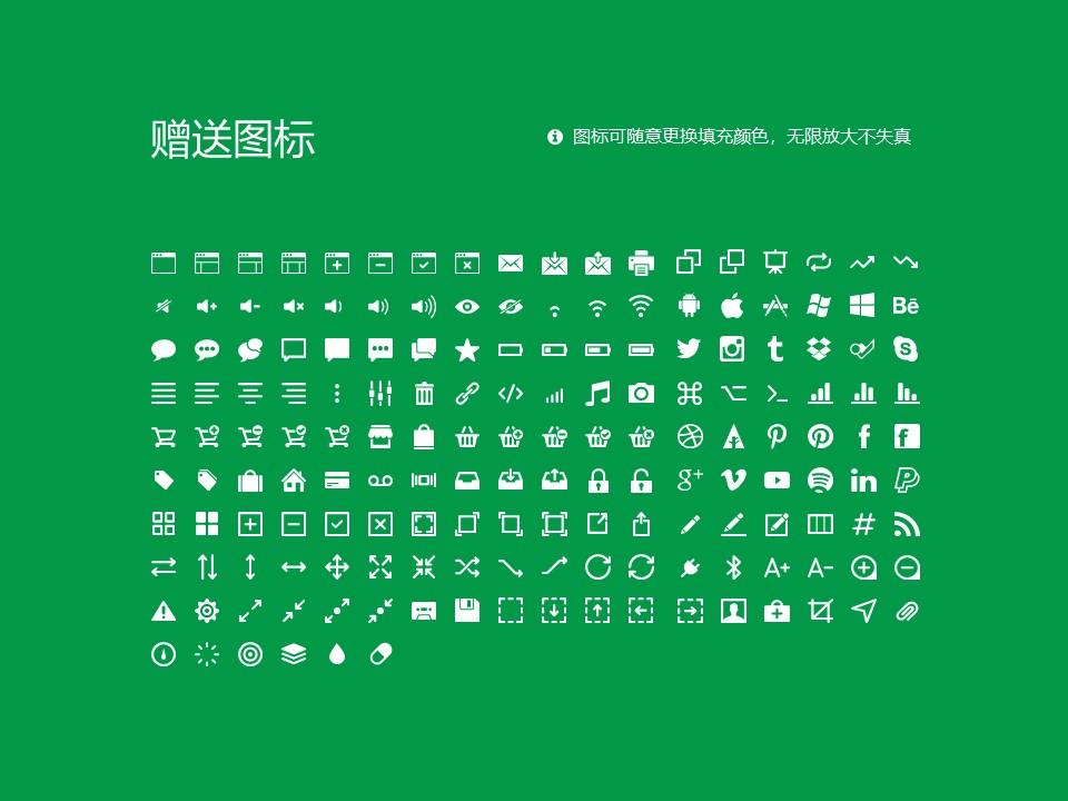 江苏食品药品职业技术学院PPT模板下载_幻灯片预览图33