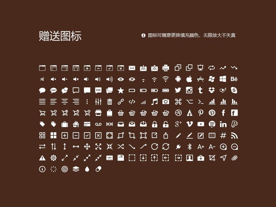 江苏第二师范学院PPT模板下载_幻灯片预览图33