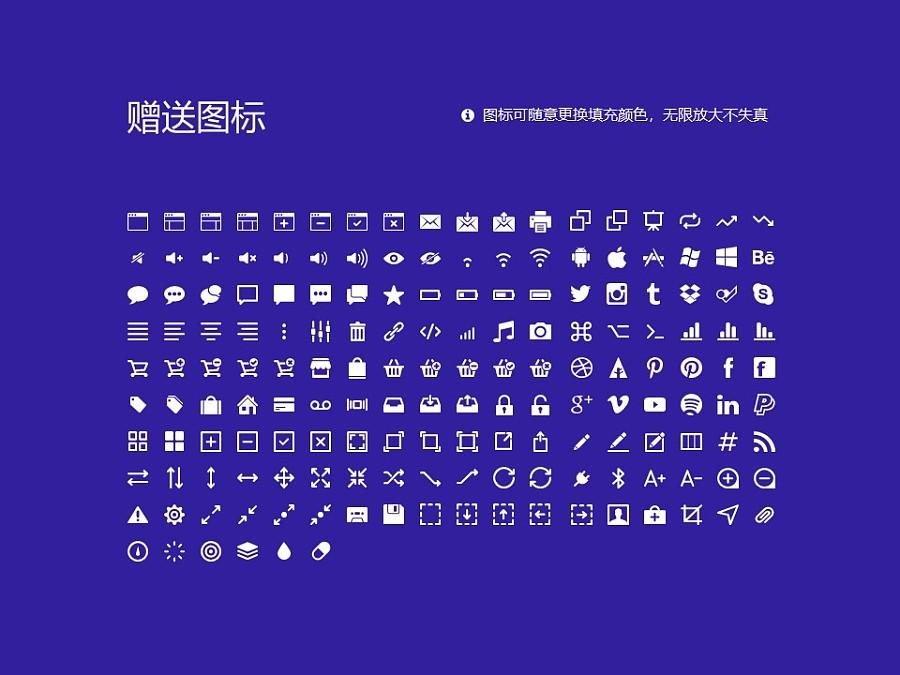 南京航空航天大学PPT模板下载_幻灯片预览图33