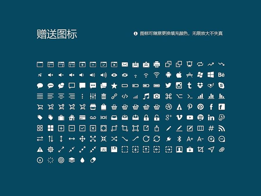 江南大学PPT模板下载_幻灯片预览图33