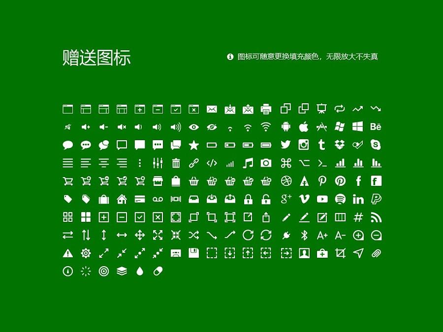 南京师范大学PPT模板下载_幻灯片预览图33