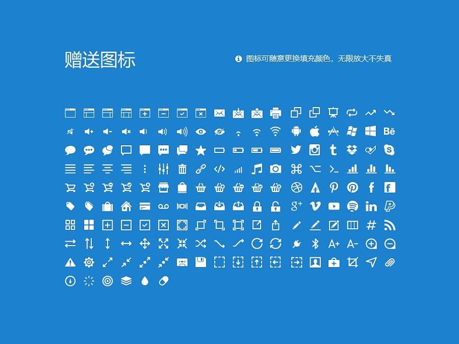 河北交通職業技術學院PPT模板下載_幻燈片預覽圖33
