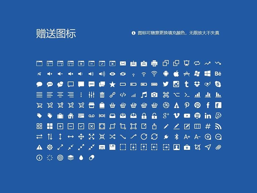 秦皇島職業技術學院PPT模板下載_幻燈片預覽圖33