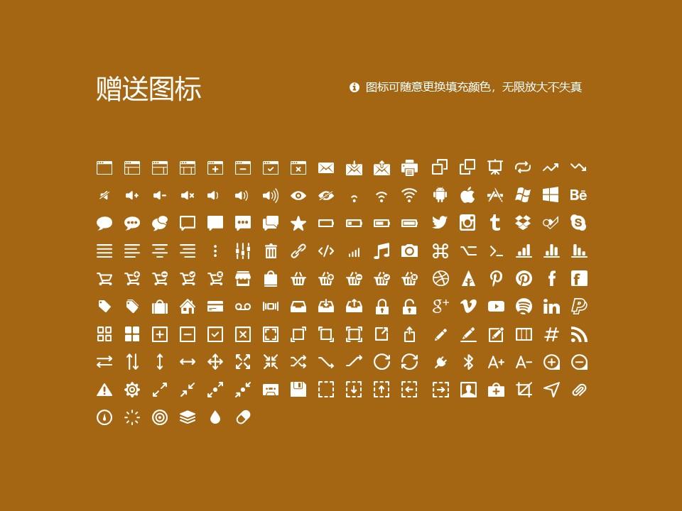 石家庄铁路职业技术学院PPT模板下载_幻灯片预览图33