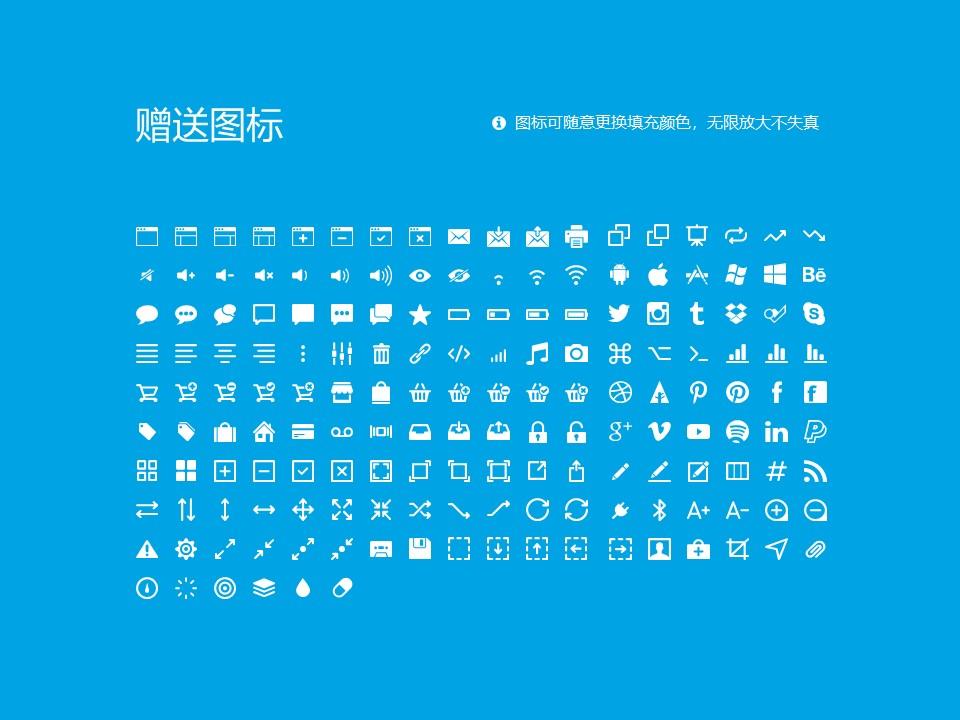 安徽新闻出版职业技术学院PPT模板下载_幻灯片预览图33