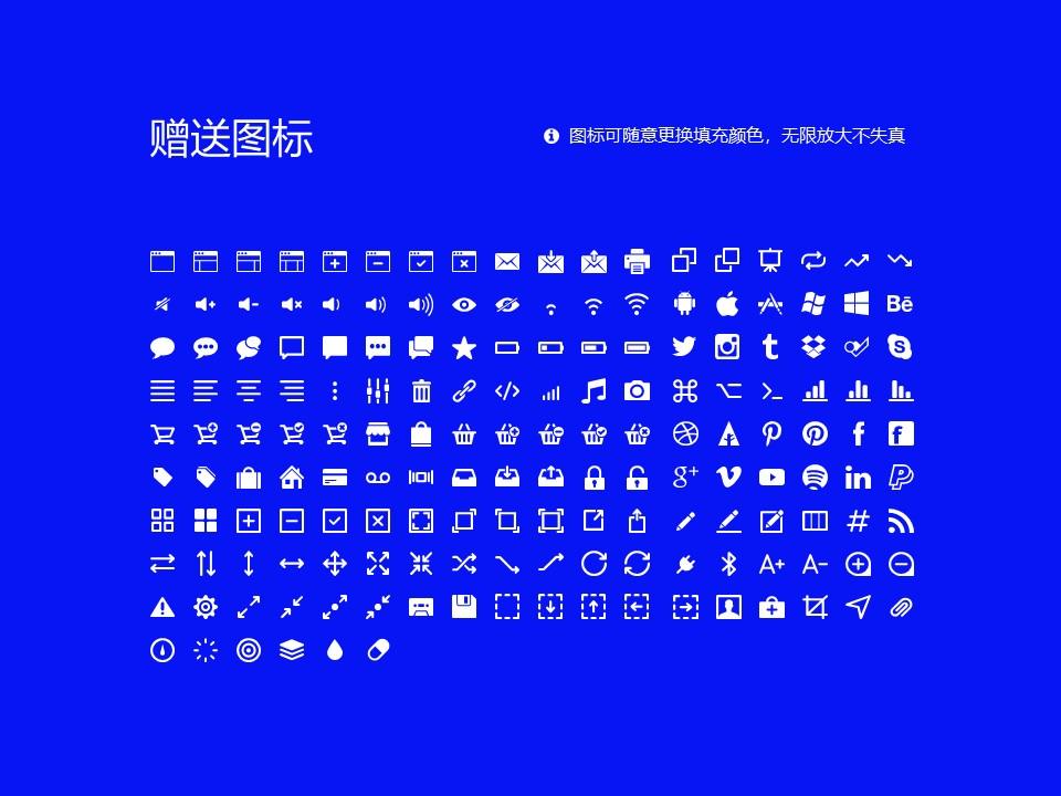 亳州职业技术学院PPT模板下载_幻灯片预览图33
