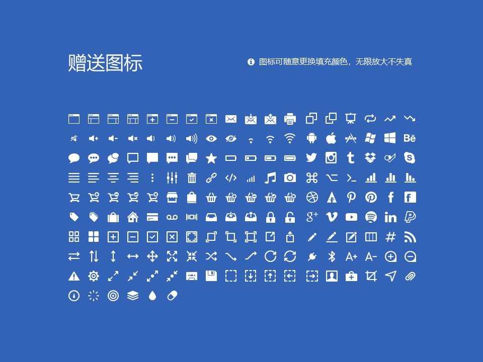 安徽电子信息职业技术学院PPT模板下载_幻灯片预览图33