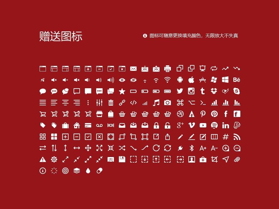中央司法警官学院PPT模板下载_幻灯片预览图33