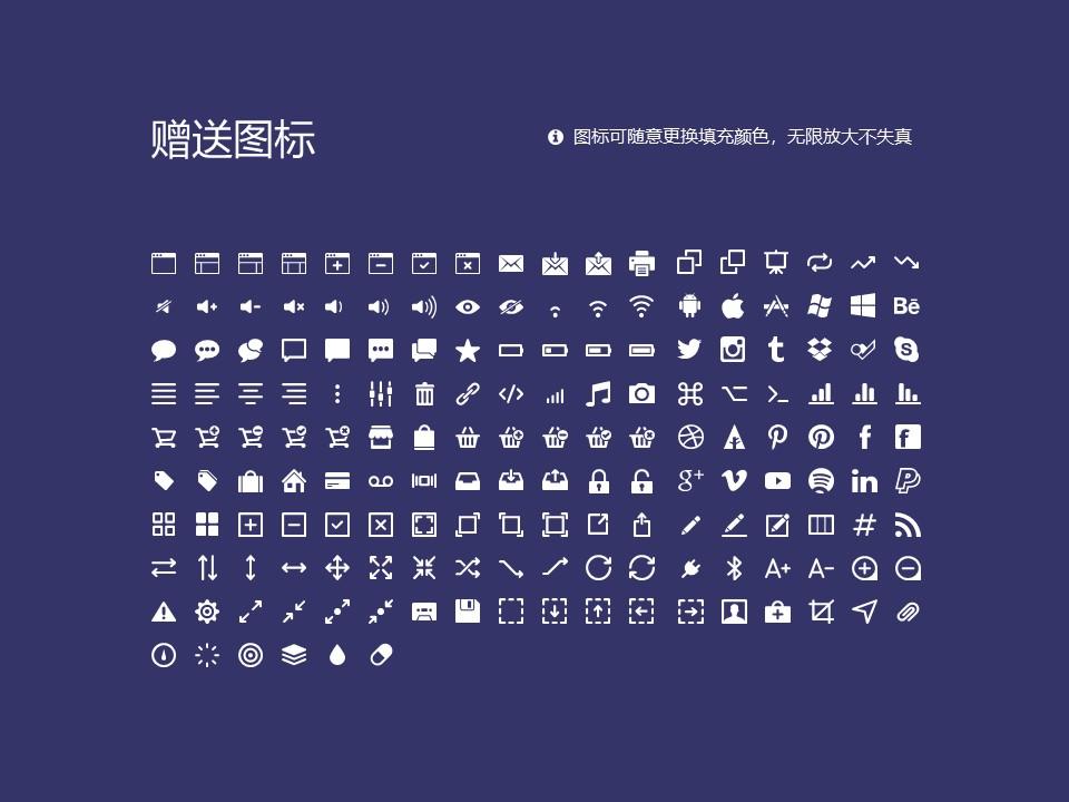 河北师范大学PPT模板下载_幻灯片预览图33