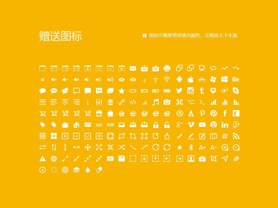阜阳职业技术学院PPT模板下载_幻灯片预览图33