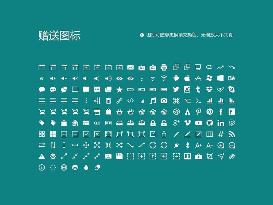 河北农业大学PPT模板下载_幻灯片预览图33