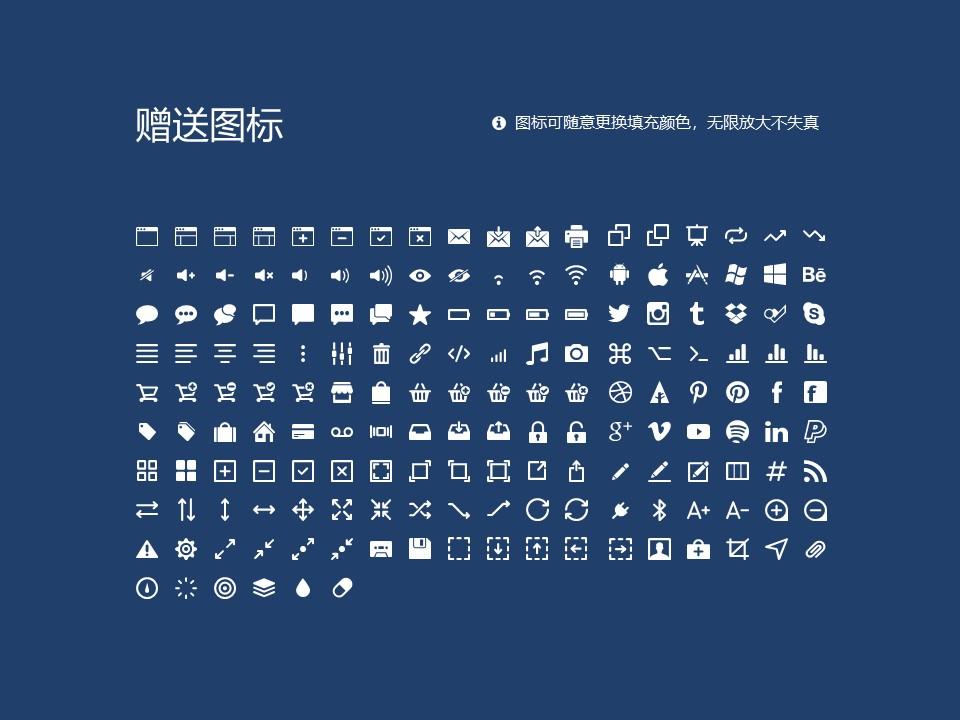 安徽水利水电职业技术学院PPT模板下载_幻灯片预览图33