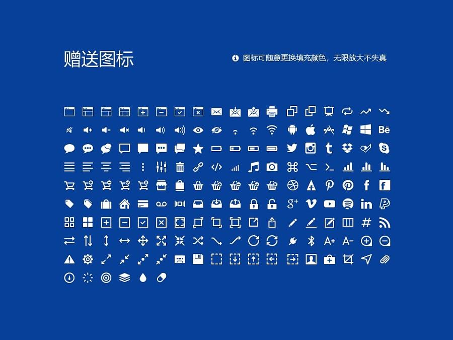 河北工业大学PPT模板下载_幻灯片预览图33