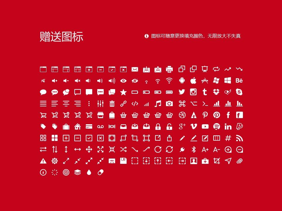 安徽黄梅戏艺术职业学院PPT模板下载_幻灯片预览图33