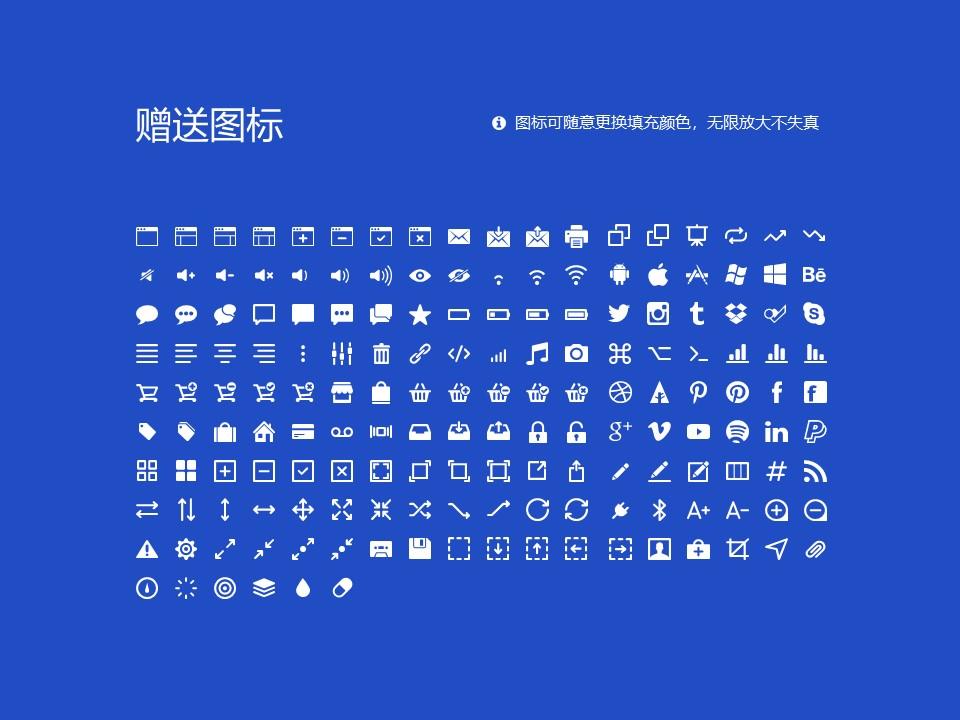 安徽扬子职业技术学院PPT模板下载_幻灯片预览图33