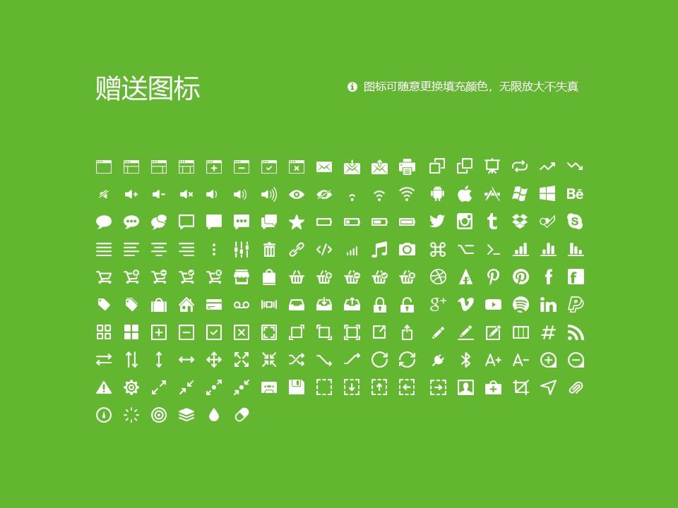 黄山职业技术学院PPT模板下载_幻灯片预览图33