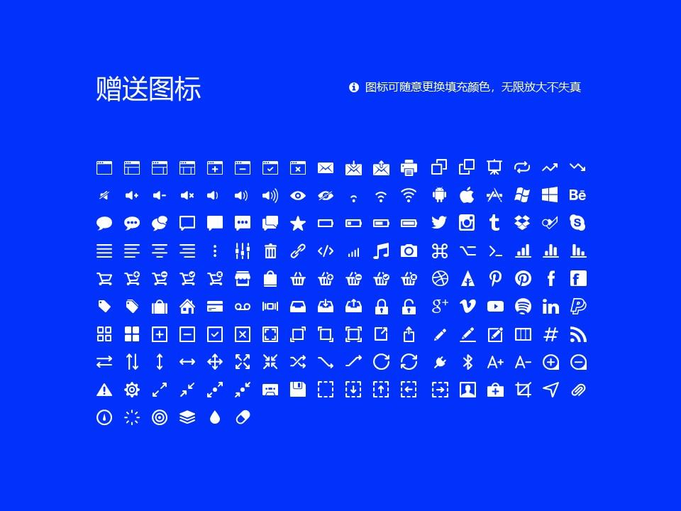 马鞍山职业技术学院PPT模板下载_幻灯片预览图33