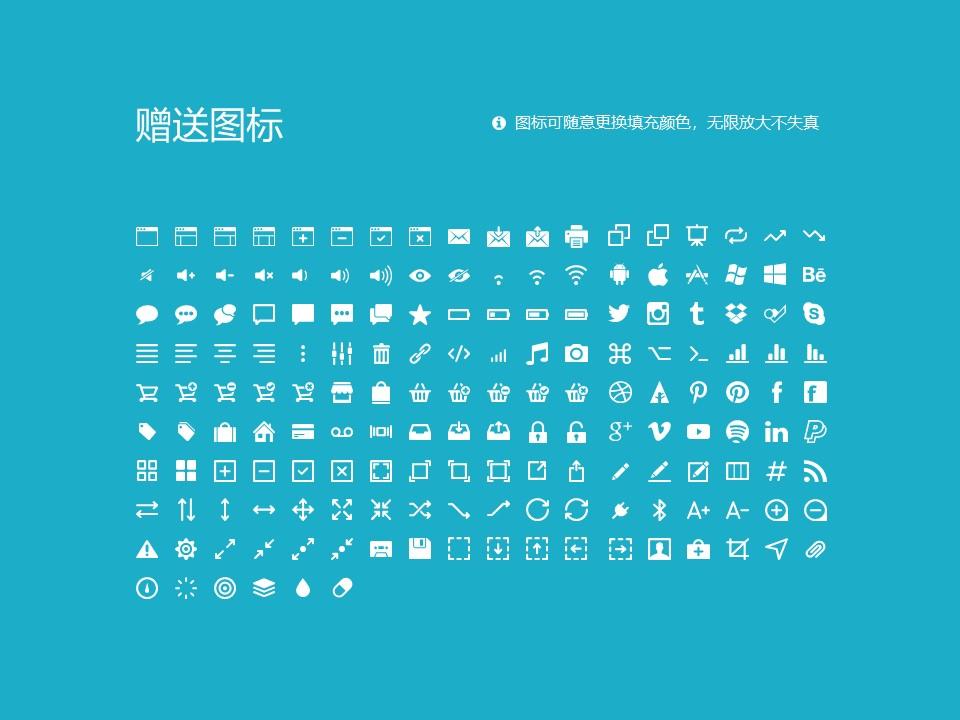蚌埠经济技术职业学院PPT模板下载_幻灯片预览图33