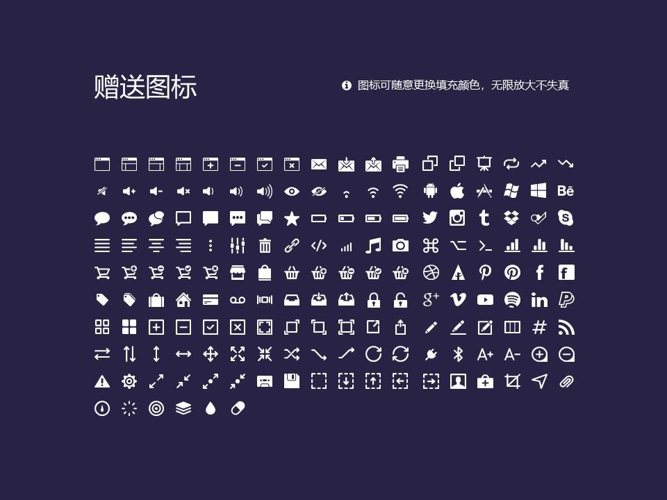 山西兴华职业学院PPT模板下载_幻灯片预览图33