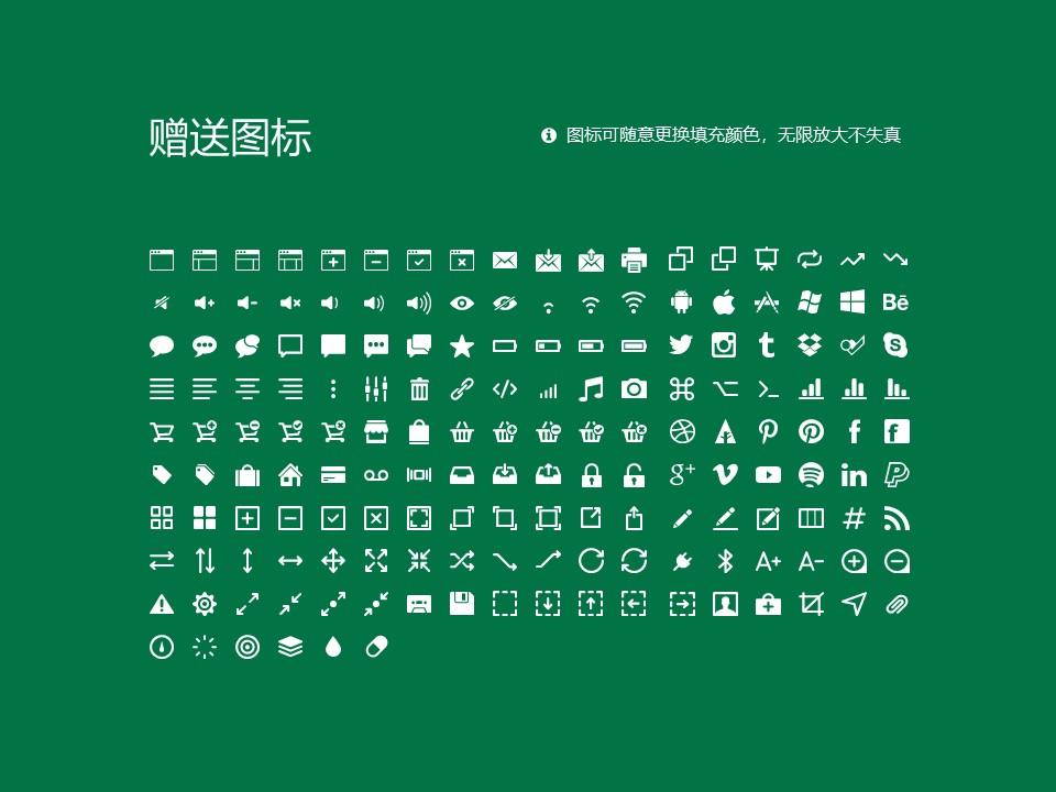 安庆医药高等专科学校PPT模板下载_幻灯片预览图33