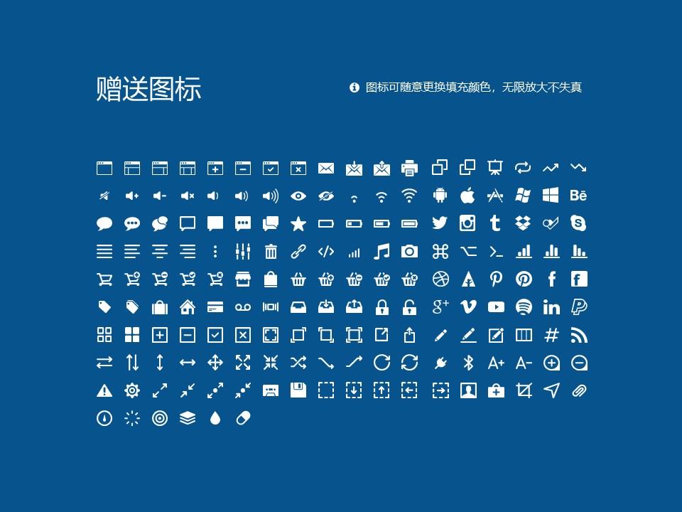 安徽新华学院PPT模板下载_幻灯片预览图33