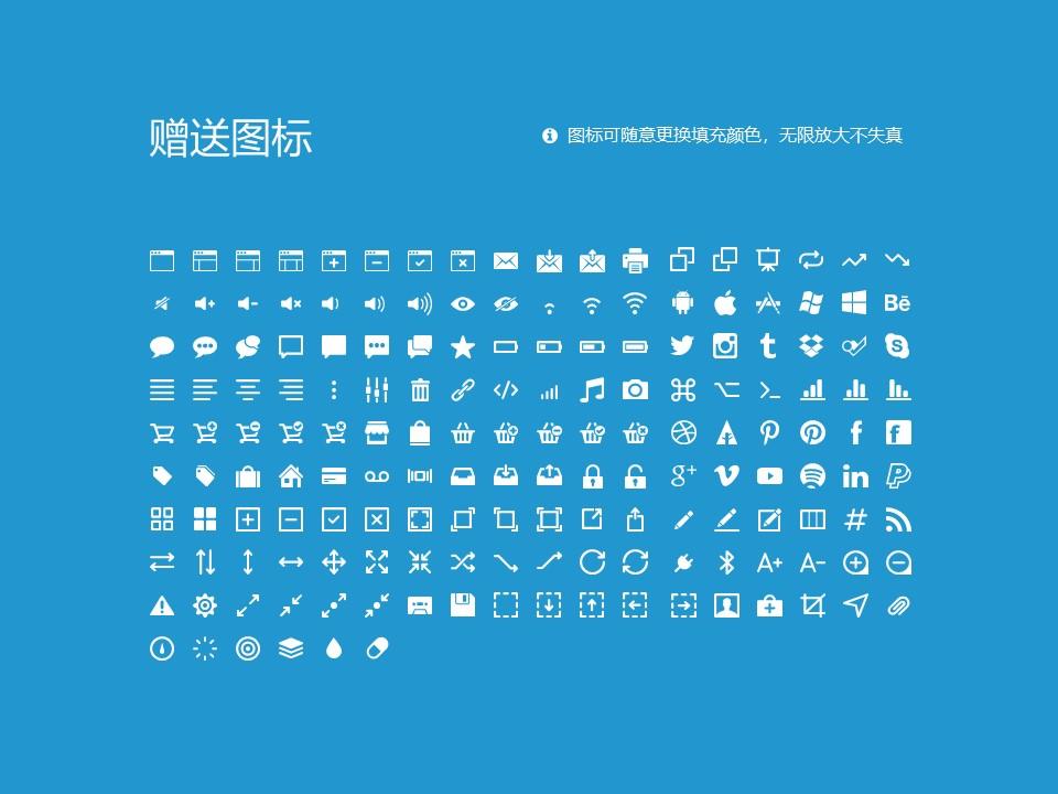 安徽三联学院PPT模板下载_幻灯片预览图33