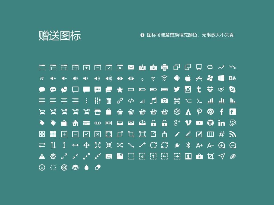 皖西学院PPT模板下载_幻灯片预览图33