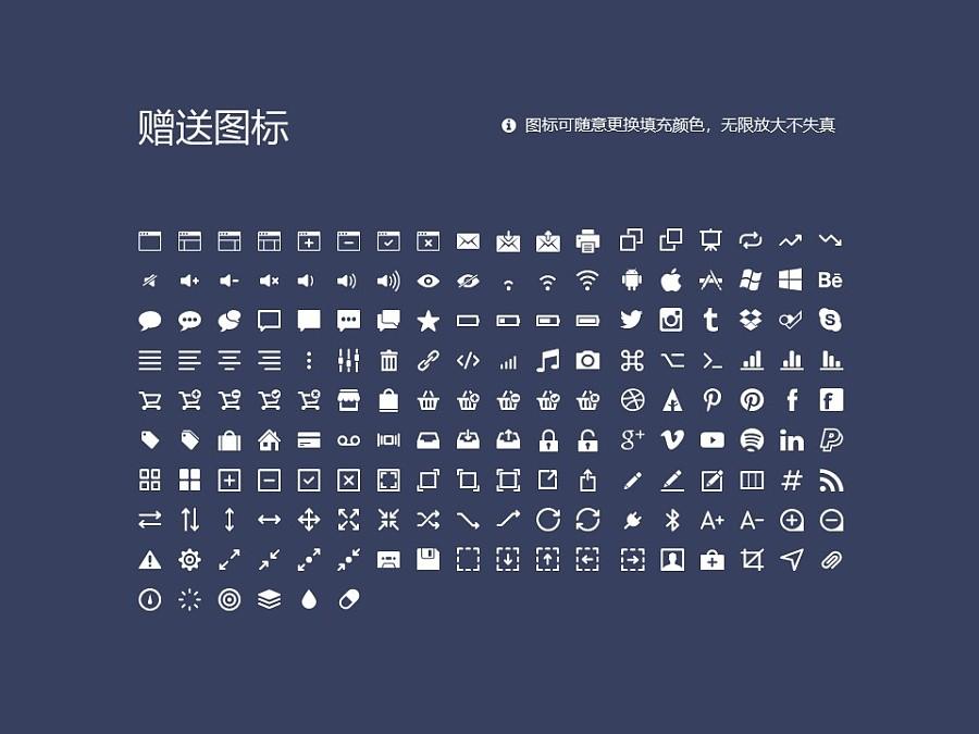 黄山学院PPT模板下载_幻灯片预览图33