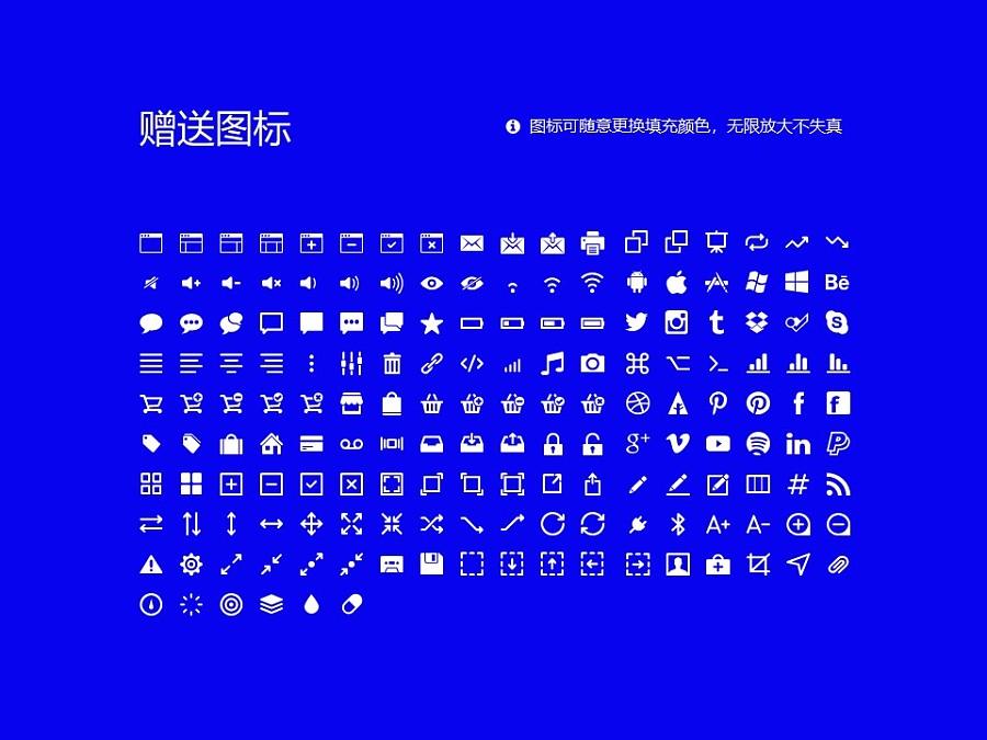 蚌埠医学院PPT模板下载_幻灯片预览图33