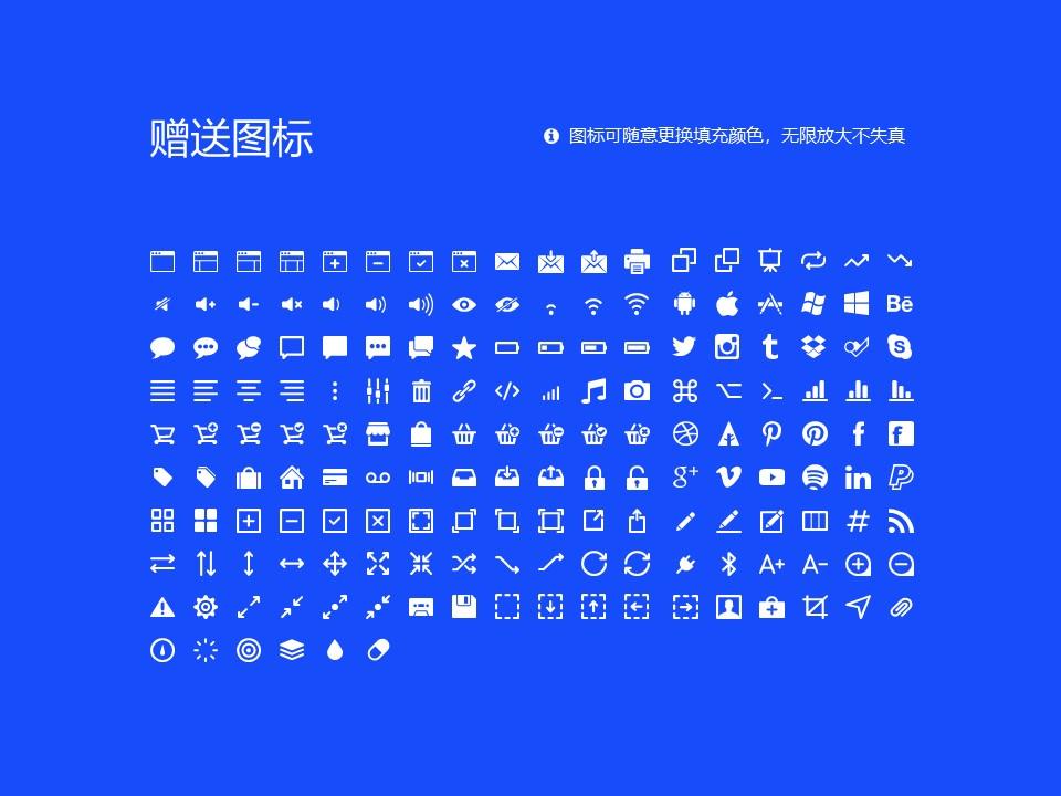 安徽财经大学PPT模板下载_幻灯片预览图33