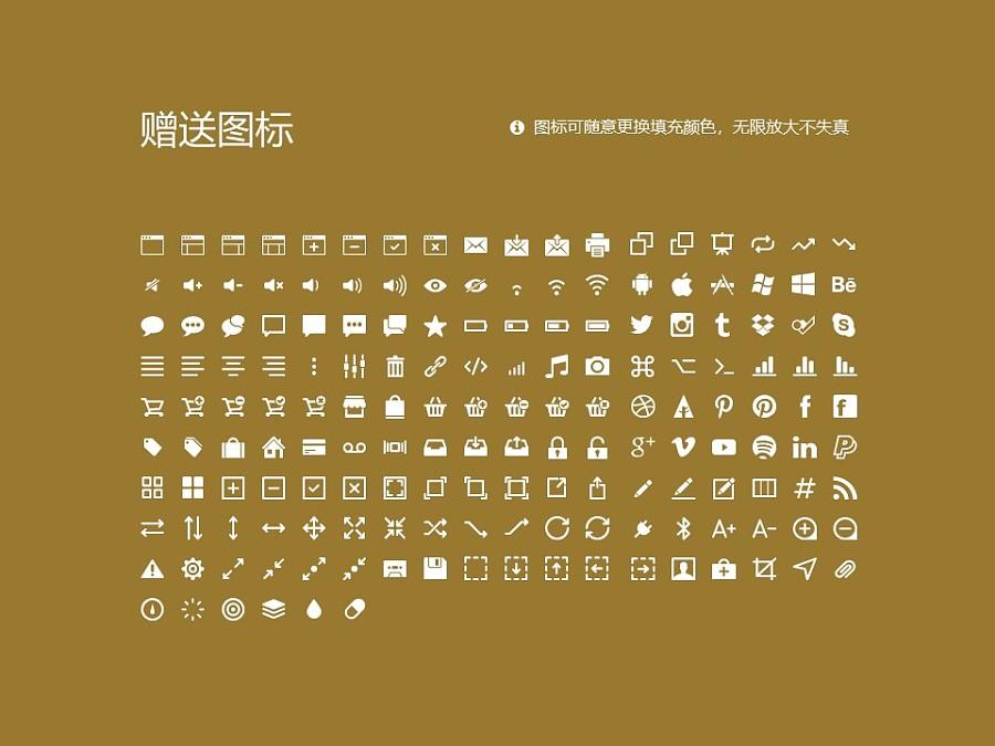 安徽师范大学PPT模板下载_幻灯片预览图33