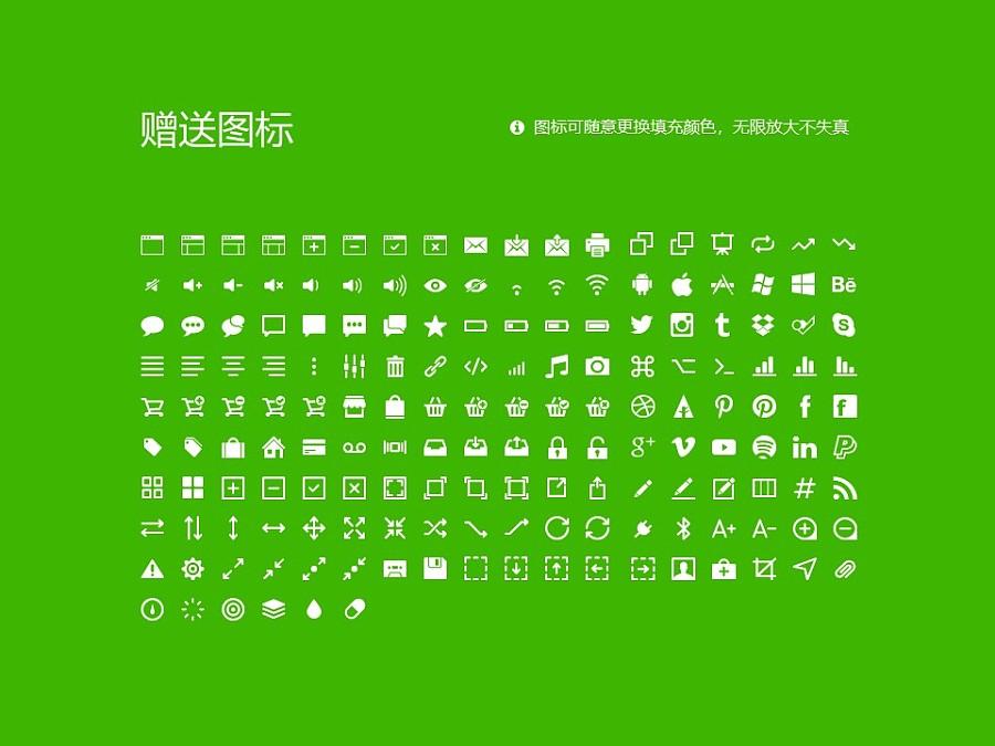 安徽农业大学PPT模板下载_幻灯片预览图33