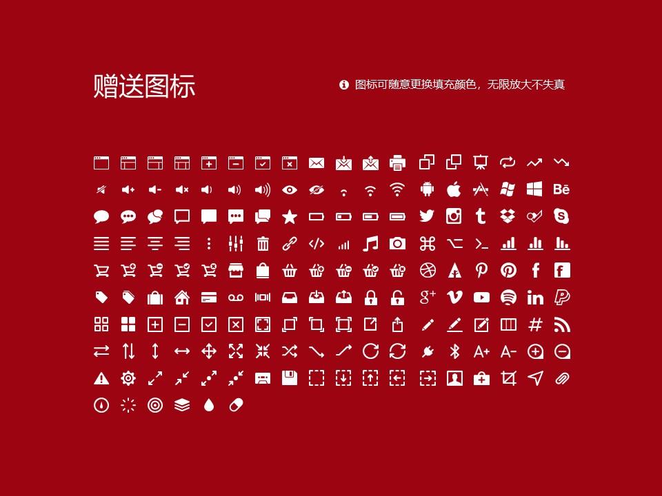 厦门兴才职业技术学院PPT模板下载_幻灯片预览图33
