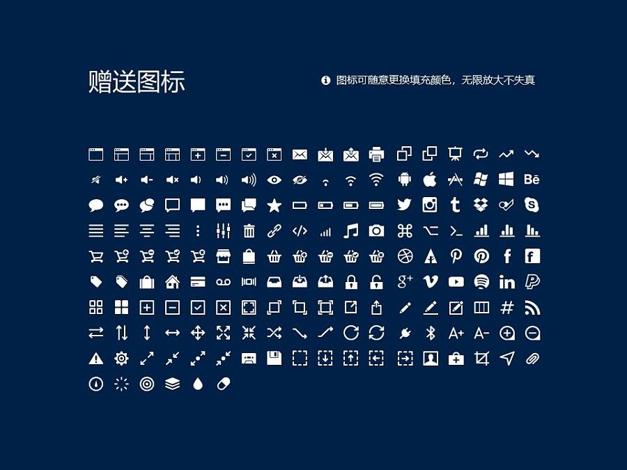 福州海峡职业技术学院PPT模板下载_幻灯片预览图33