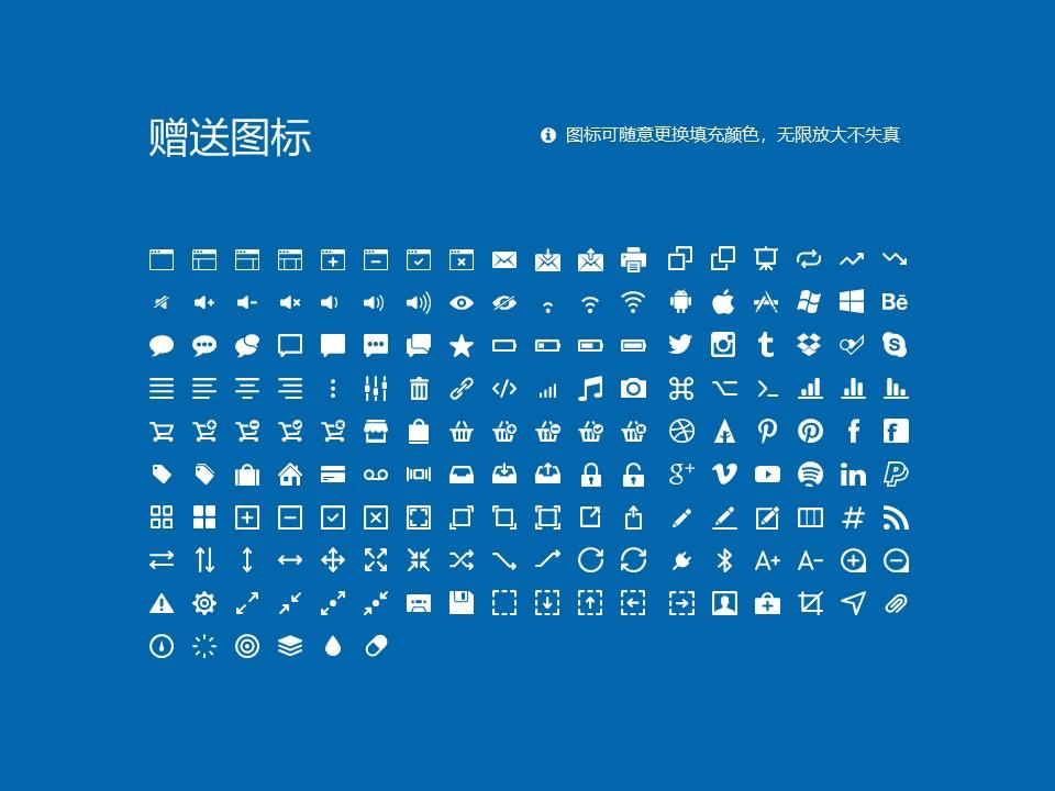 福建对外经济贸易职业技术学院PPT模板下载_幻灯片预览图33