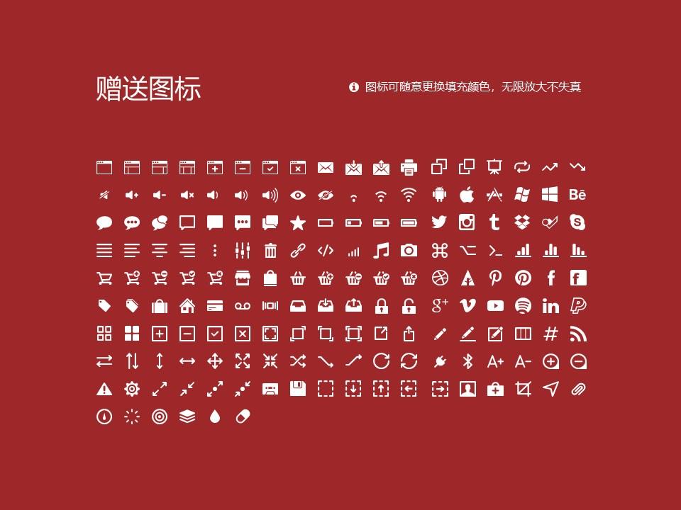 厦门华天涉外职业技术学院PPT模板下载_幻灯片预览图33