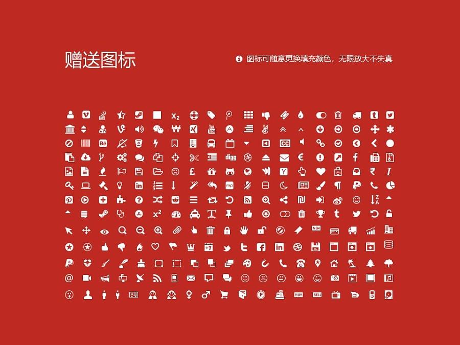 五邑大学PPT模板下载_幻灯片预览图36