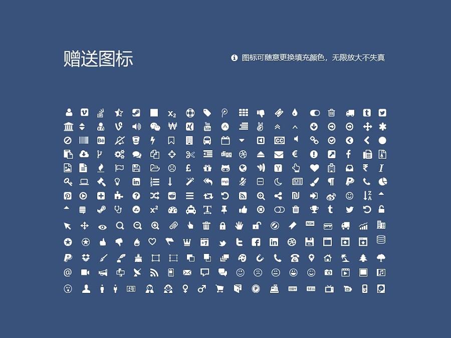 广州中医药大学PPT模板下载_幻灯片预览图36