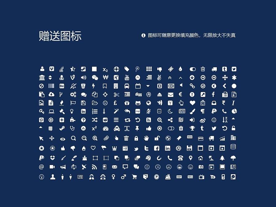 广州医科大学PPT模板下载_幻灯片预览图36