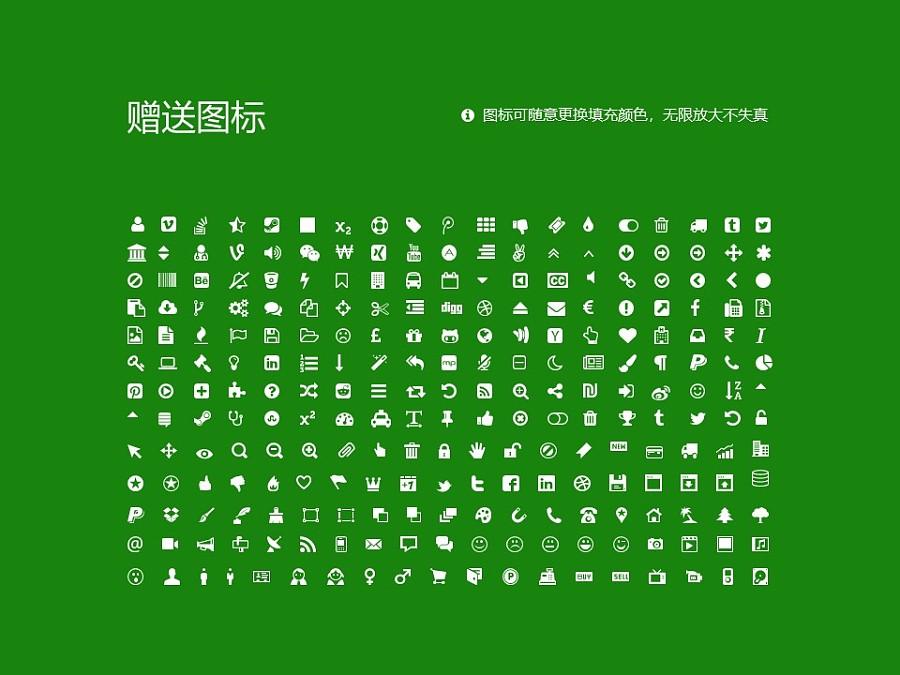 华南农业大学PPT模板下载_幻灯片预览图36
