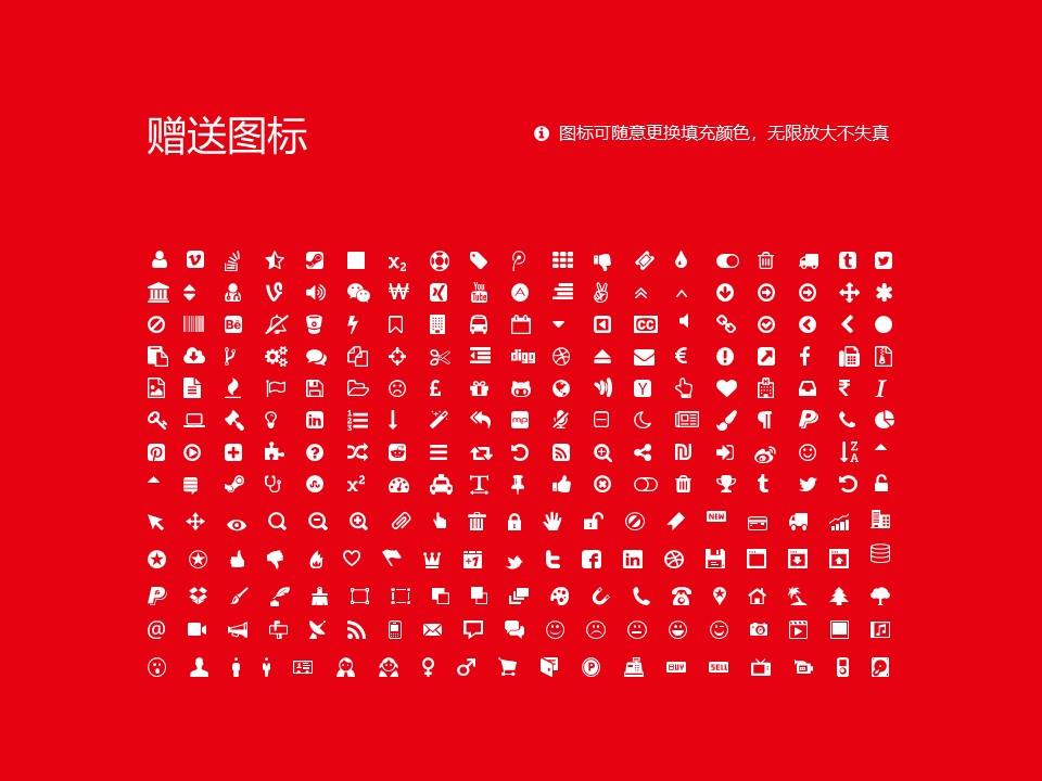 上海工会管理职业学院PPT模板下载_幻灯片预览图36