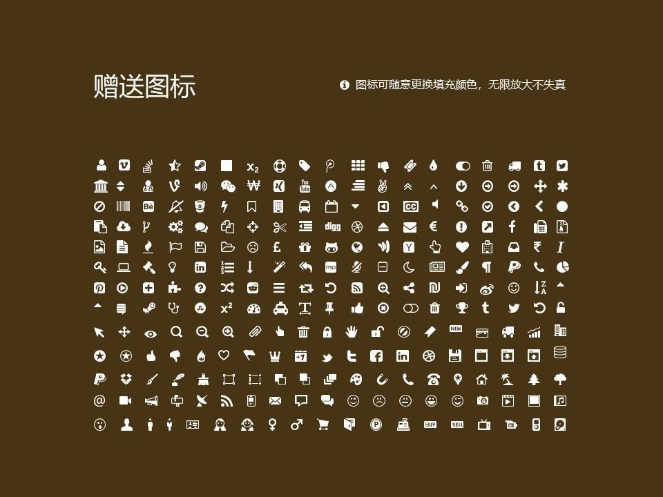 上海电影艺术职业学院PPT模板下载_幻灯片预览图36