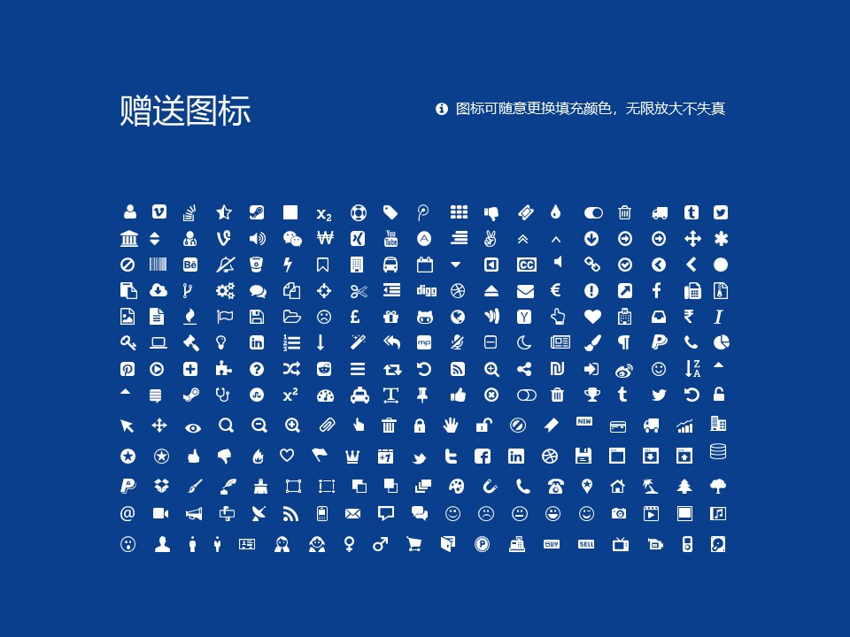 上海建峰职业技术学院PPT模板下载_幻灯片预览图36