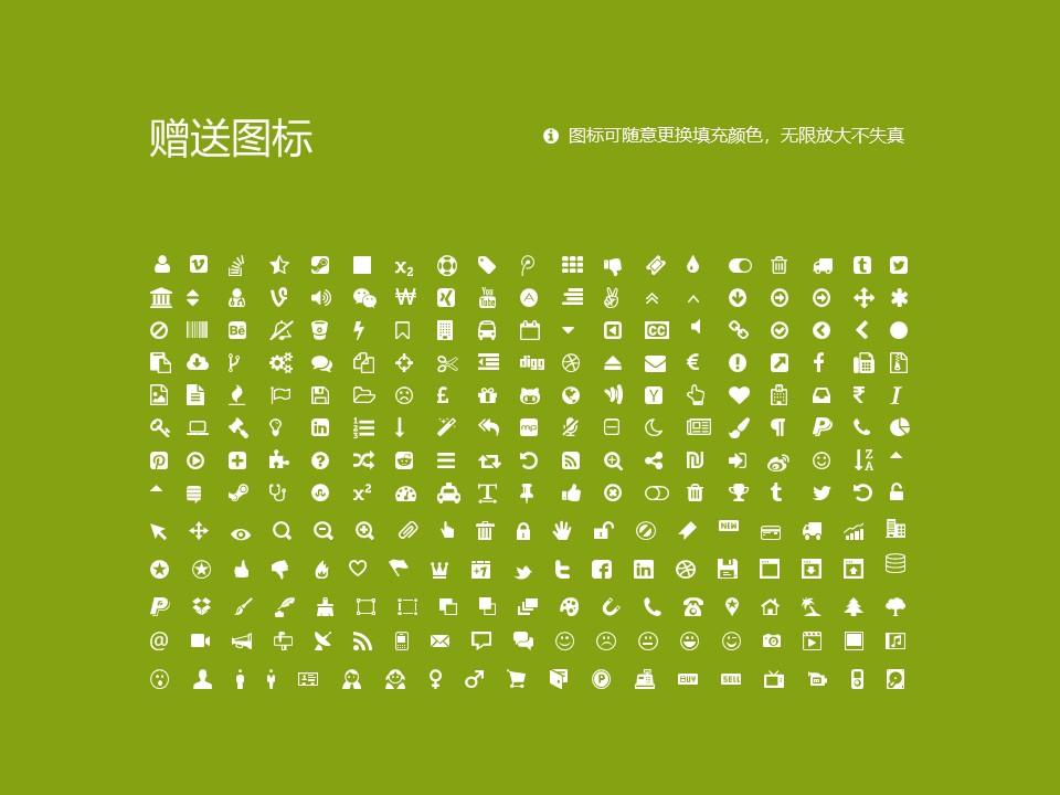 上海济光职业技术学院PPT模板下载_幻灯片预览图36